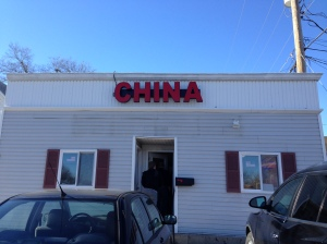 China restaurant in Holton, KS